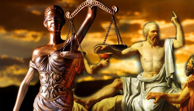 Справедливість, яку ми втратили 2 тисячі років тому