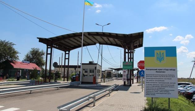 За месяц на админгранице с Крымом обнаружили более 100 нарушителей