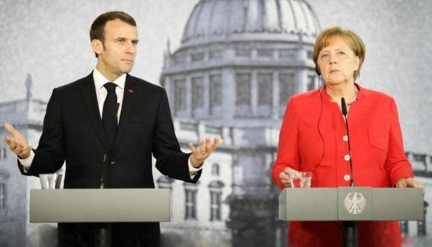 Недопустимо вести переговоры по Украине без участия Украины