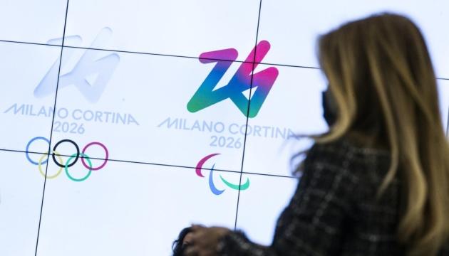 МОК представив логотип зимових Олімпійських ігор 2026 року