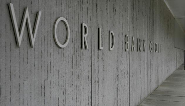 Banco Mundial eleva su previsión de crecimiento del PIB de Ucrania