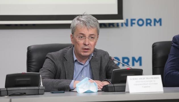 Ткаченко: Новина про загибель дитини від удару українського дрона - фейк прокремлівських ЗМІ
