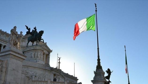 Дело о шпионаже: Италия выслала двух российских дипломатов