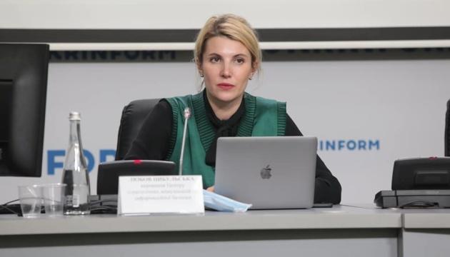 Россия пытается дезинформацией вернуть Украину в «смертельные объятия» - Цыбульская