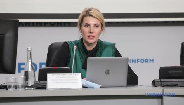 Бюджет новоствореного Центру інформбезпеки становитиме 10 мільйонів на рік - Цибульська