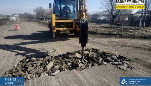 На Донеччині капітально відремонтують три ділянки автодороги