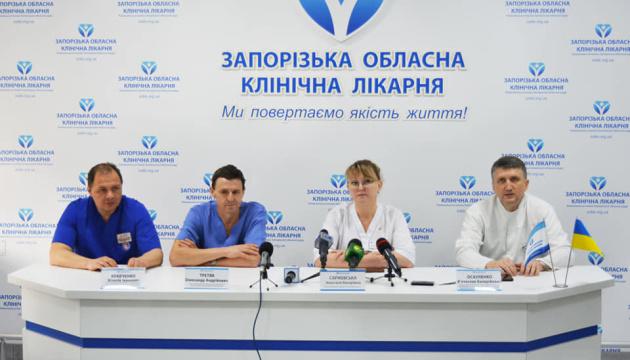 В Запорожье провели хирургическую операцию длительностью 15 часов