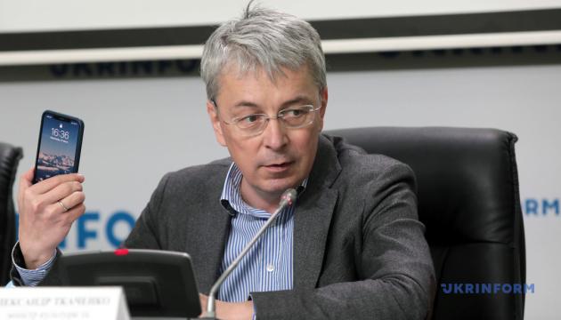 Протидія дезінформації: Ткаченко розповів про співпрацю з центром при РНБО