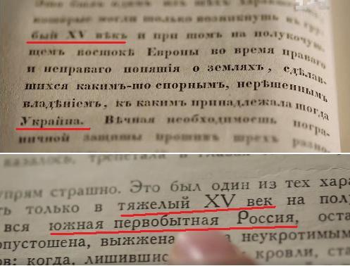 Текст першого видання 1835 року і наступних -