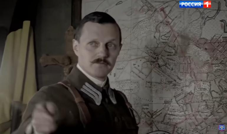 Кадр із фільму «Белая гвардия» 2012 р.