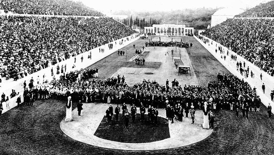 Церемонія відкриття Ігор