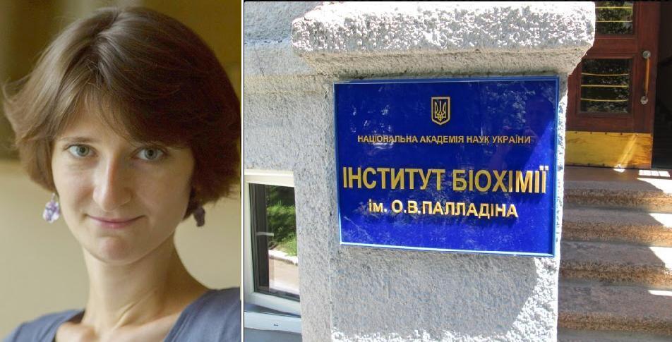 Тетяна Яценко