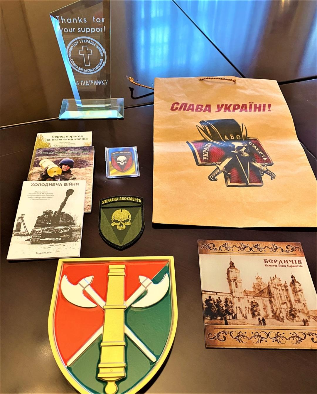 Фото: посольство України в Латвії
