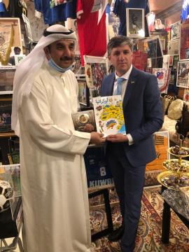Фото: посольство України у Державі Кувейт
