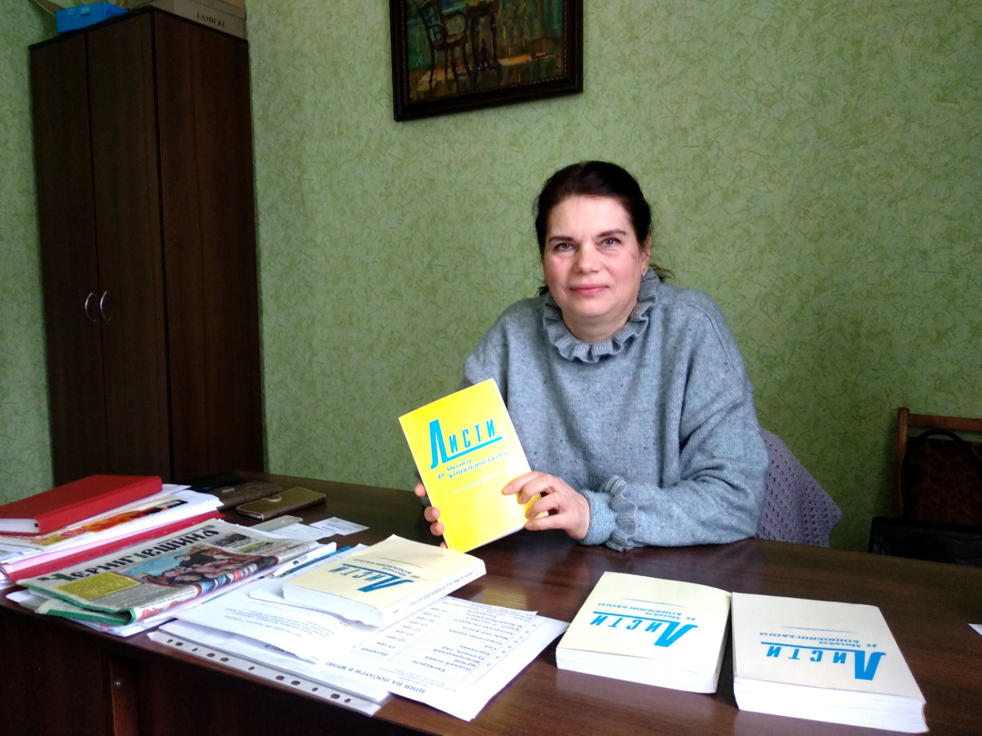 Наталія Коцюбинська