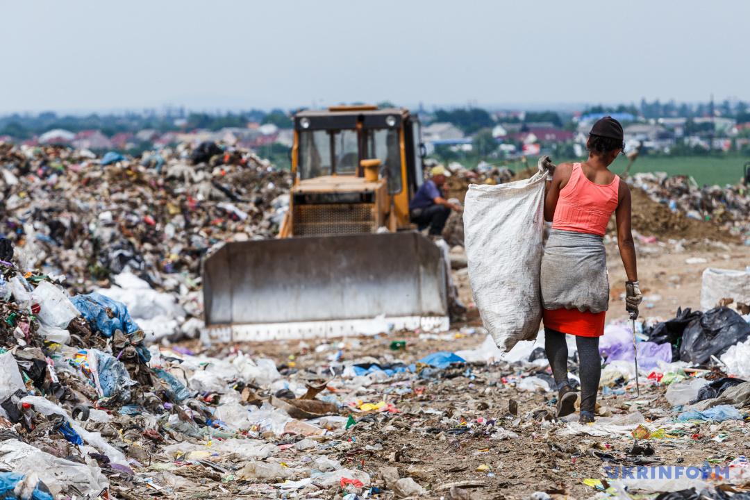 Ужгородське сміттєзвалище