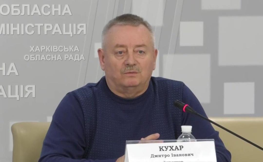 Дмитро Кухар
