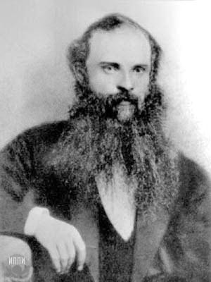 Василь Петрович Єрмаков