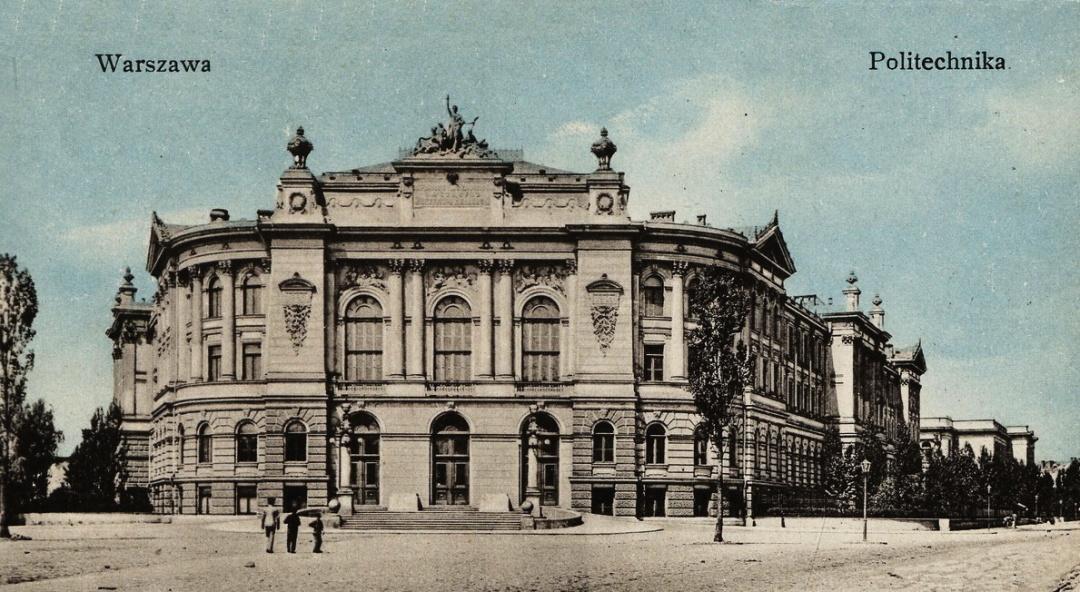 Варшавський політехнічний інститут