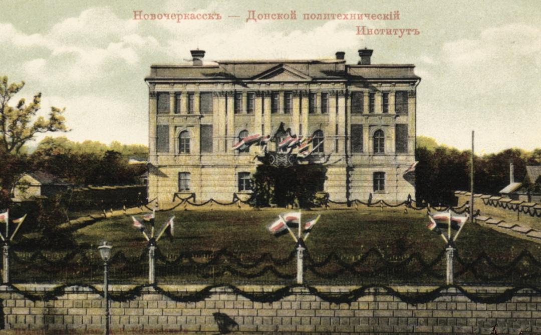 Донський політехнічний інститут