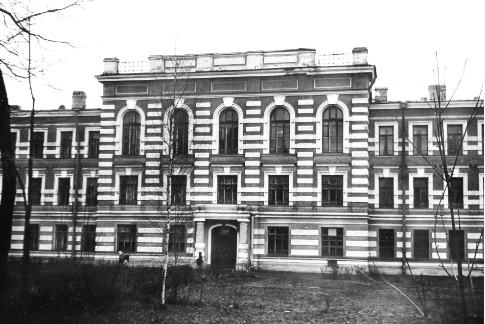 Петергофська чоловіча гімназія