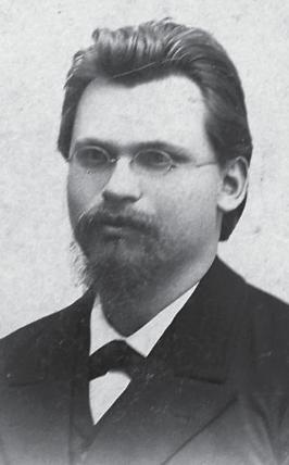 Георгій Вороний