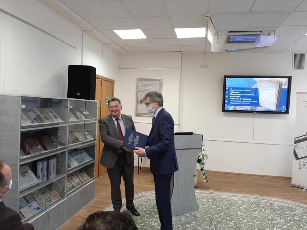 Фото: посольство України в Білорусі