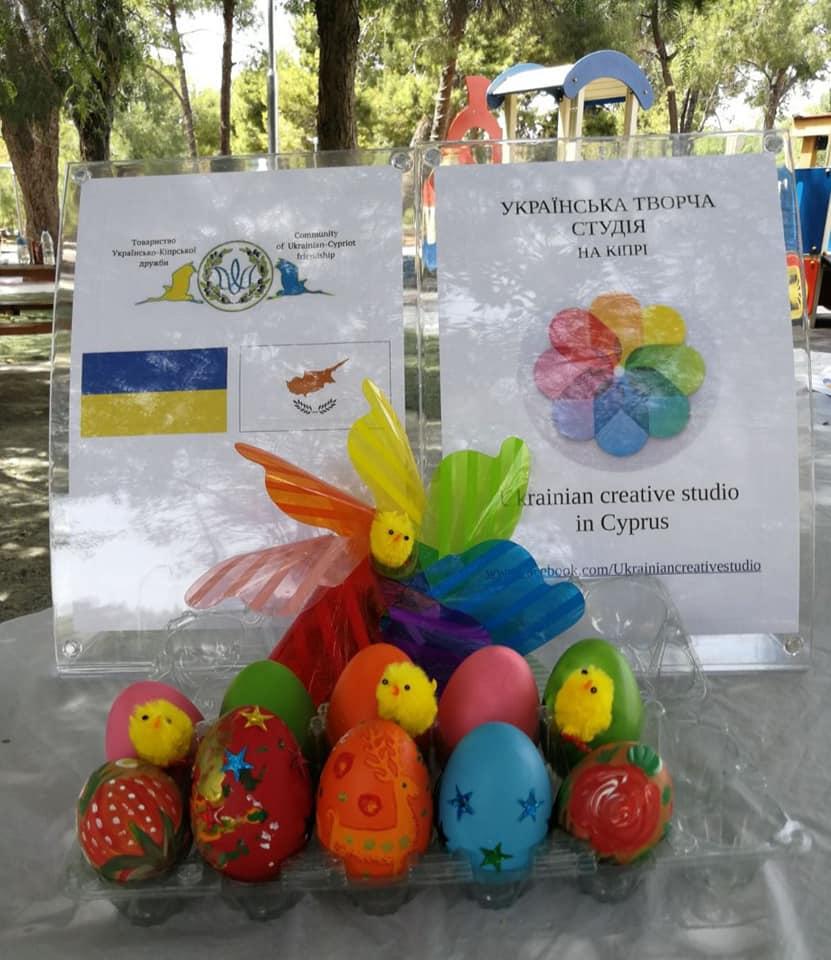 Фото: Українська творча студія на Кіпрі повідомила / Фейсбук