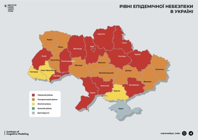 Чернівецька область невдовзі вийде з «червоної» зони, - МОЗ