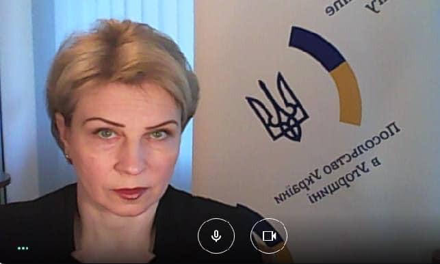 Фото: посольство України в Угорщині