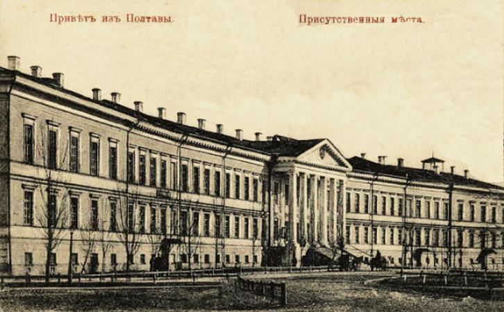 Полтавська Казенна палата, ХІХ століття