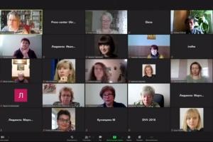 Презентация Словаря Европейского института гендерного равенства