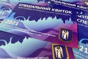 У Києві адвокатам дозволили їздити транспортом без спецперепусток