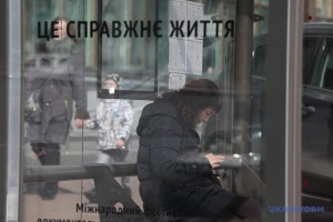 В Украине из «красной» зоны выходит последняя область