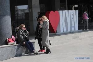 Українці назвали головну причину, що заважає здолати COVID–19