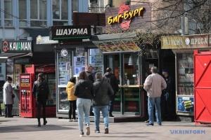 В Україну можуть завезти «каліфорнійський» штам коронавірусу - лікарка