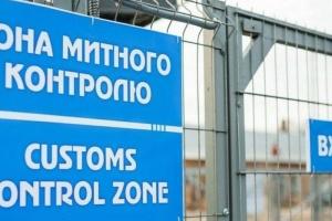 Експерти заявляють про «податкові парадокси» при ввезенні в Україну запчастин до озброєння