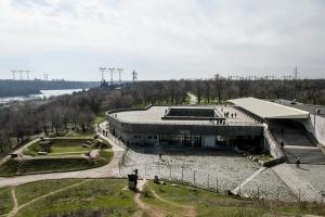 На Хортице восстановят аварийное здание Музея истории запорожского казачества