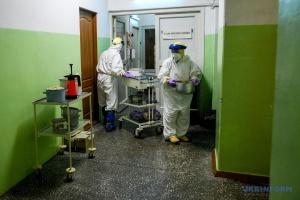 Na Ukrainie zarejestrowano 17463 nowe przypadki COVID-19