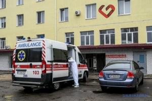 Ukraine reports 7,856 new coronavirus cases