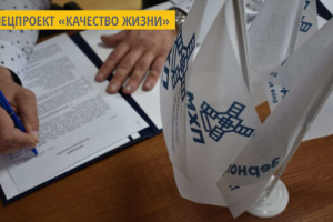 Благотворительный фонд МХП подпишет около 100 меморандумов с местными громадами