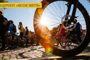 На Херсонщині пройдуть велоперегони морським узбережжям