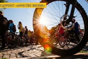 На Херсонщине пройдут велогонки по морскому побережью