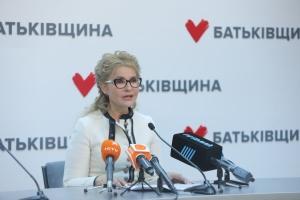 Тимошенко одолжила дочери почти 112 миллионов
