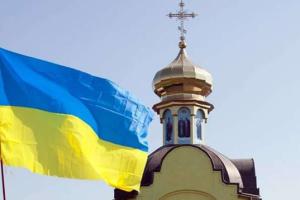 Російський суд поновив строк апеляції на знесення храму ПЦУ в Євпаторії