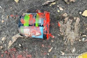 В Киеве задержали хулигана, который облил краской здание департамента благоустройства