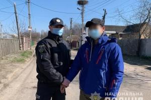 На Киевщине мужчина ради развлечения застрелил аиста