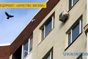 ОСМД Тернополя в этом году получат 60 миллионов гривен на термомодернизацию домов