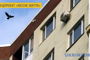 ОСББ Тернополя цьогоріч отримають 60 мільйонів гривень на термомодернізацію будинків