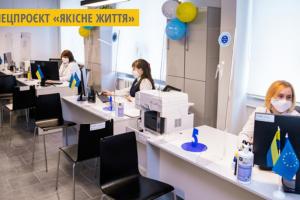 Якістю послуг у ЦНАП задоволені 77% українців - Федоров
